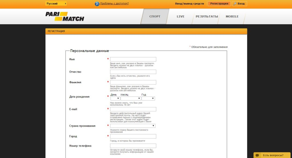 parimatch registration